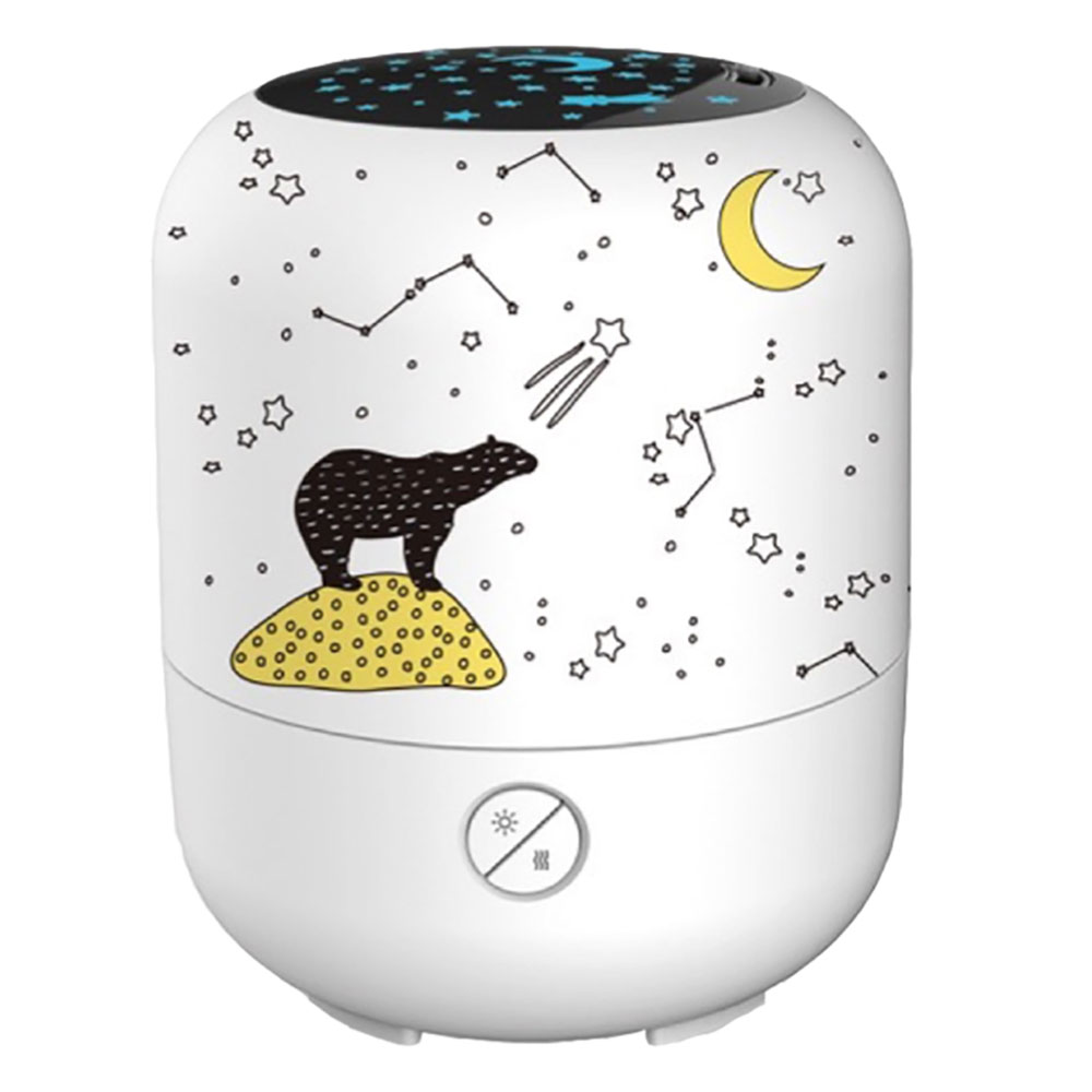 : Le Comptoir Aroma Lullaby Kids Diffuser